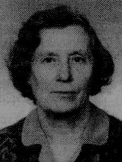 Аполло Антонина